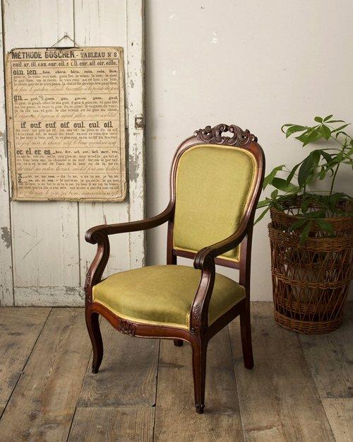 アームチェア  Arm Chair