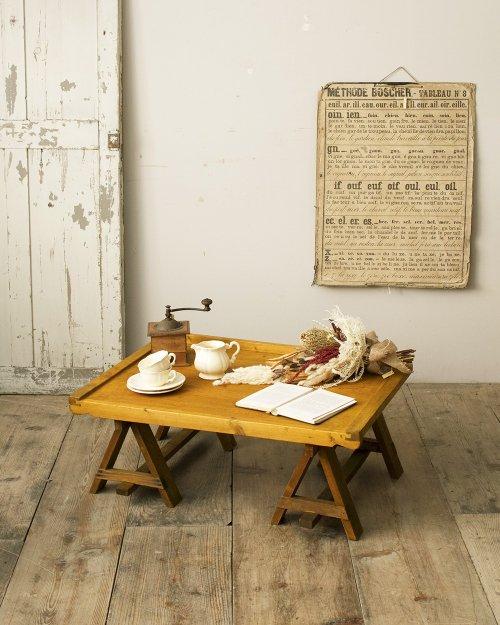 ローテーブル  Saw Horse Table
