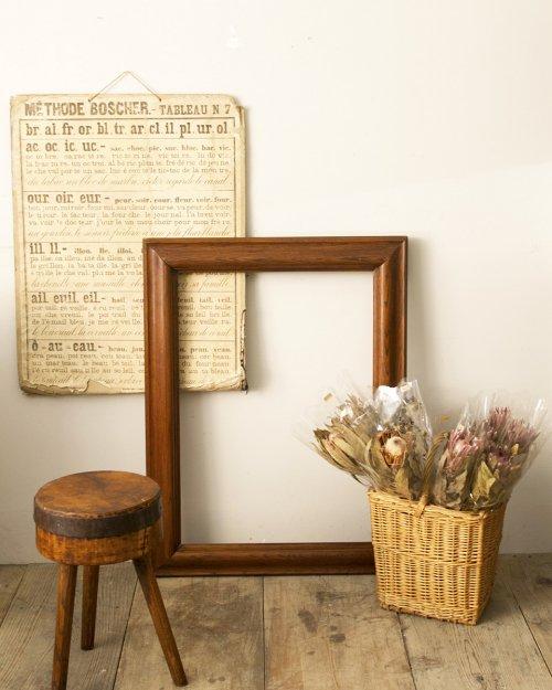 木製フレーム  Wood Frame