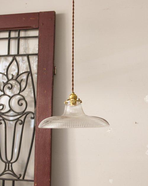 フォロフェーンランプ  Holophan Lamp