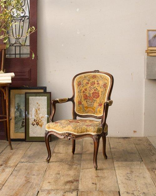 アームチェア.b  Arm Chair.b