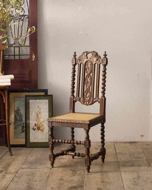 カロリアンチェア.5  Carolian Chair.5