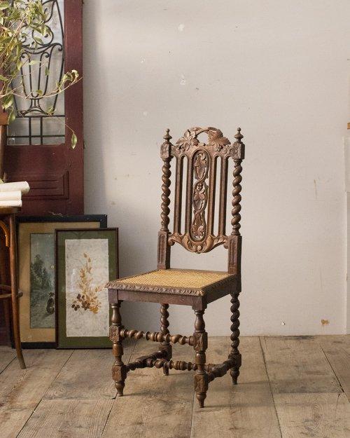 カロリアンチェア.2  Carolian Chair.2
