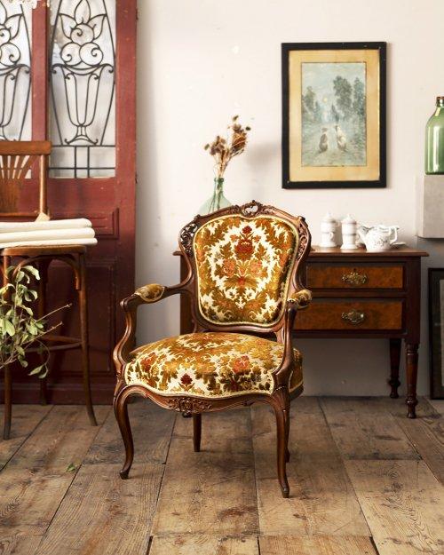 クッションアームチェア.b  Arm Chair