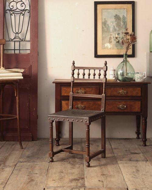 レザーチェア   Henri II Leather Chair.2