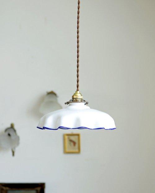 ガラスシェードランプ.5  Glass Shade Lamp