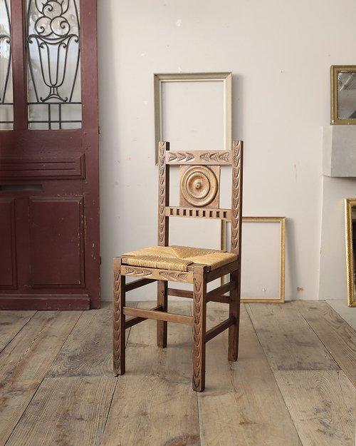ラッシュシートチェア.1  Rush Seat Chair.1