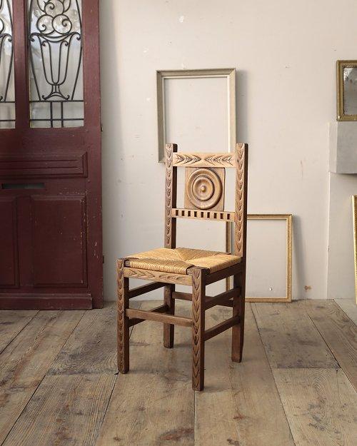 ラッシュシートチェア.2  Rush Seat Chair.2