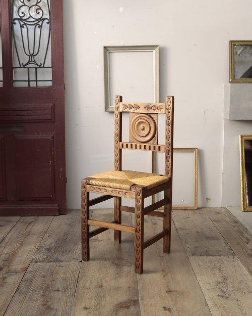 ラッシュシートチェア.3  Rush Seat Chair.3