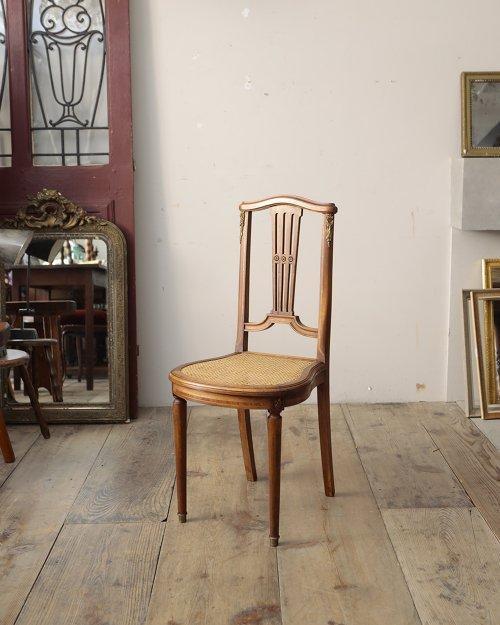 ラタンシートチェア.5  Rattan Seat Chair.5