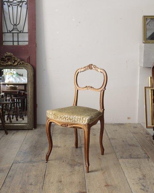 バルーンバックチェア.h  Balloon Back Chair.h