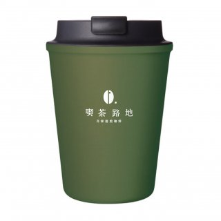喫茶路地オリジナル ポータブルカップ OLIVE