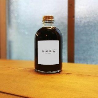 【発売記念 特別価格】カフェラテベース・微糖タイプ