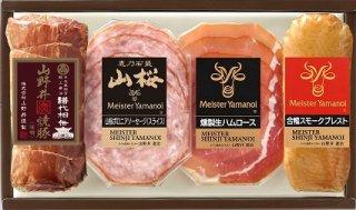山野井焼豚と合鴨セット(YE-40)