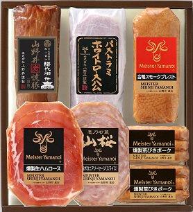 山野井焼豚とロースハムセット(YB-50)