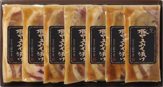 豚ロースみそ漬け(KM-51)