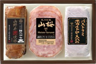 山野井焼豚とロースハムセット(YE-30)