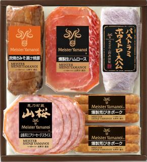 炭焼きみそ漬け焼豚とロースハムセット(YA-40)