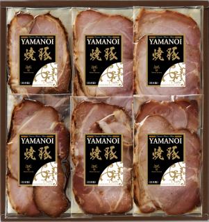 焼豚スライスセット(YT-42)