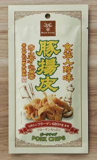 豚揚皮<ポークチップ>(コーンポタージュ風味)