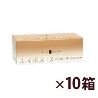丹羽SOD様食品 ルイボスTX 粉末タイプ (60包) 10箱