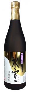 純米大吟醸氷室720ml(要クール便)