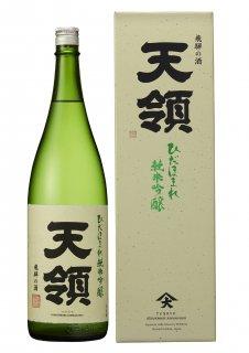 純米吟醸ひだほまれ(箱なし)1800ml