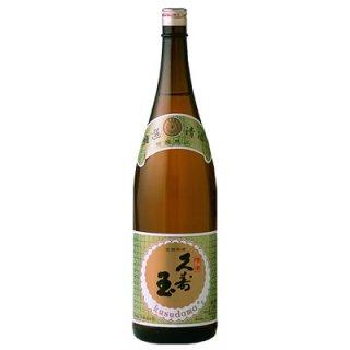 特撰 久寿玉(特別本醸造) 1800ml
