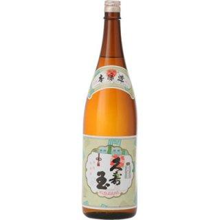 佳撰 久寿玉(本醸造) 1800ml