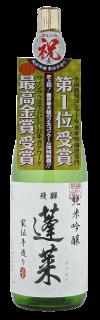 蓬莱 純米吟醸 家伝手造り1800ml