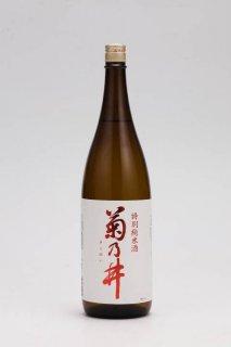 菊乃井 特別純米1800ml