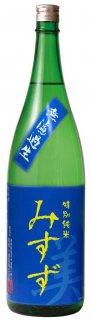 特別純米みすず塩尻産美山錦1800ml