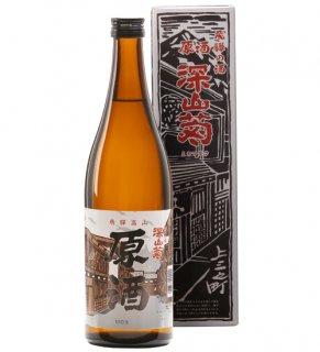 深山菊原酒720ml