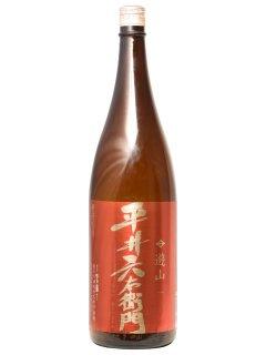 純米酒 平井六右衛門遊山720ml