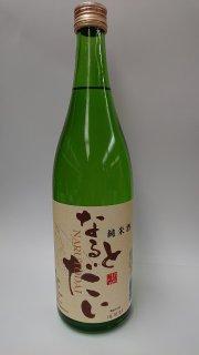 純米 なるとだい(山田錦)720ml