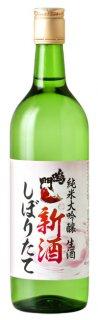 鳴門鯛純米大吟醸新酒しぼりたて720ml