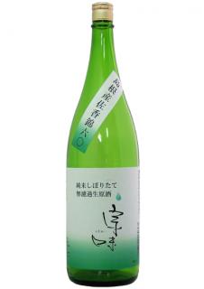 純米 宗味佐香錦無濾過生原酒1800ml