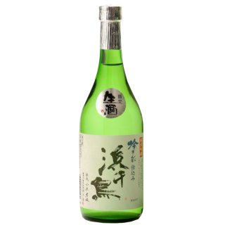 純米吟醸 浜千鳥吟ぎんが限定生酒720ml