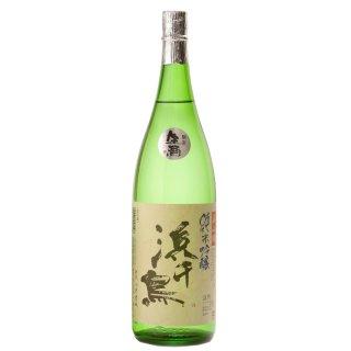 純米吟醸 浜千鳥美山錦限定生酒1800ml