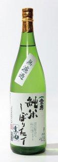 鷹勇 純米しぼりたて生酒1800ml(要クール便)