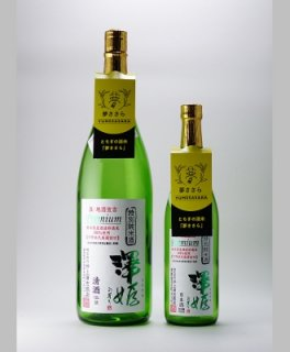 澤姫 特別純米真・地酒宣言プレミアム1800ml