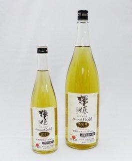 澤姫 試験醸造純米酒GOLD1800ml