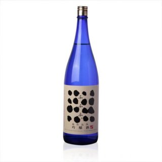 ふふふ。 吟醸酒1800ml