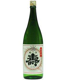 磐城壽 純米吟醸(華吹雪)1800ml