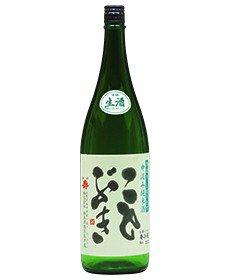 磐城壽 季造りしぼりたて 中汲み純米酒  1,800ml(要クール便)