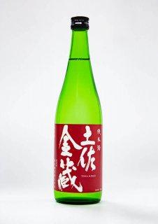 土佐金蔵 純米酒 1,800ml