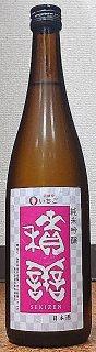 積善 純米吟醸 山田錦x苺の花酵母 720ml