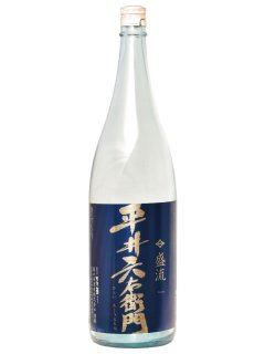 平井六右衛門 盛流 特別純米酒 1,800 ml