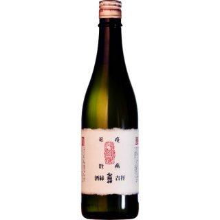 七福神 酒縁吉祥 アマビエラベル 純米吟醸 720ml