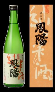鳳陽 純米酒 1800ml